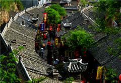 马嵬驿袁家村运营管理体系提炼精华报告-特色风情小镇设计古街规划研究